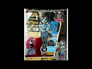 «монстр хай» под музыку Monster High монстор хай - Школа монстров. Picrolla